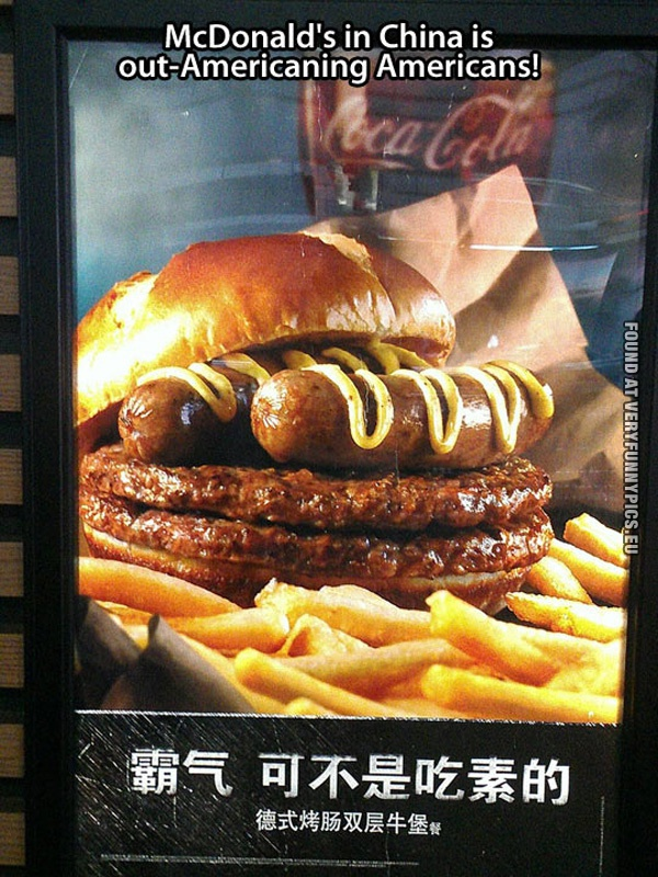 mcdonalds-in-china.jpg