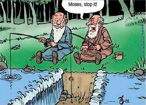 Moses and his pranks…
